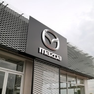 Mazda Ballyrobert 2